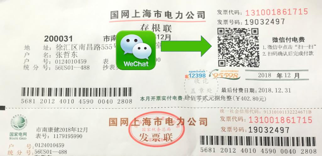 Pay Me! WeChat on Fire, While GAFA Stews - Rich Turrin