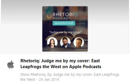Podcast Judge me by my cover: East Leapfrogs the West