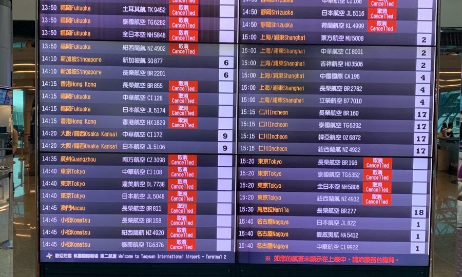 "China DOA: ""Digital On Arrival"""